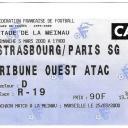 2000 03 05 TCS Paris SG Coupe de France.jpg