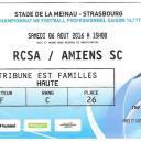 2016 08 06 RCS Amiens Championnat L2.jpg