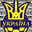 federationUkraine.png